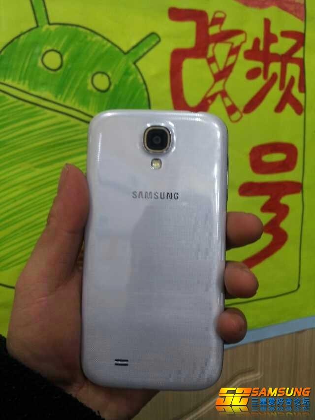 Samsung Galaxy S4, trapelano alcune foto, ma sarà davvero lui?