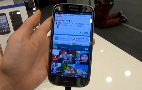 Galaxy S3, disponibile la prima versione prova con Android 4.1.2