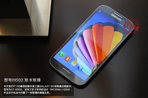 Galaxy S4, l'interfaccia utente mostrata in un video