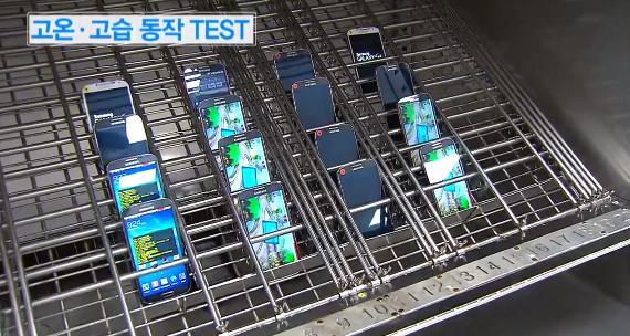 Galaxy S4, dubbi sulla resistenza? Un testo vi mostra la bontà strutturale del top gamma Samsung