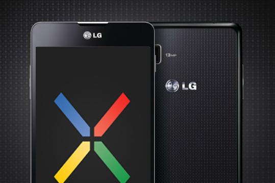 Un dipendente Google commenta i rumors suoi nuovi Nexus con un LOL