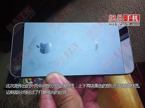 Far trapelare foto dell'iPhone 5, la scocca può essere affittata per quasi 7000 euro