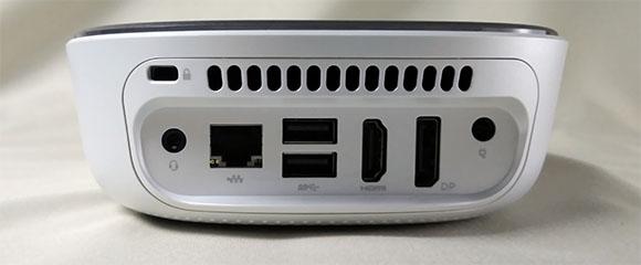 HP Pavilion 300 Mini - Piccolo, elegante e con buone prestazioni - Recensione