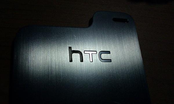 htc logo portfolio 2012