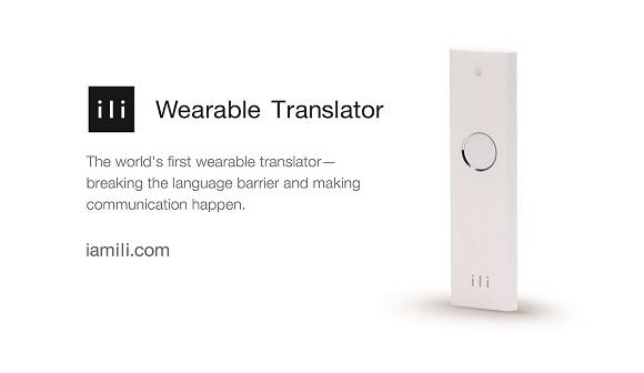 Ili, arriva il traduttore universale in tempo reale