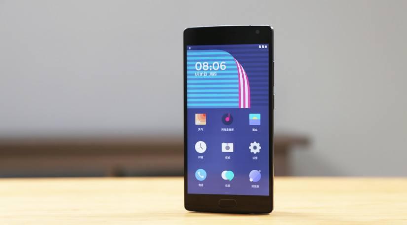 OnePlus 2 in vendita senza invito
