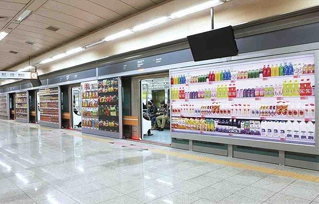 Primo supermercato virtuale al mondo: fare la spesa sarà più facile?