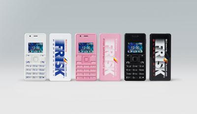 Il cellulare più piccolo del mondo è lo Wilcom Phone Strap 2 e pesa appena 32 grammi