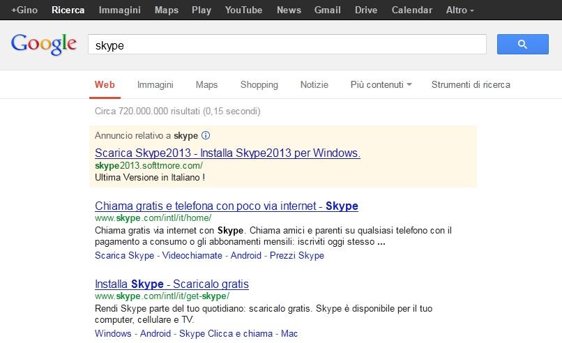 skype2013-phishing-01