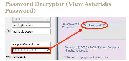 Recuperare password con Krylack Password Decryptor