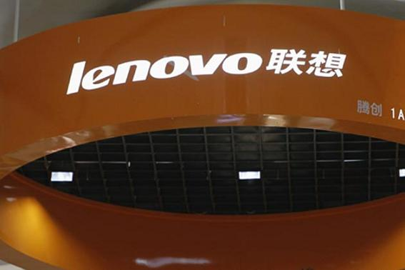 Lenovo, nuovo progetto per uno smartphone Windows Phone con processore quad-core