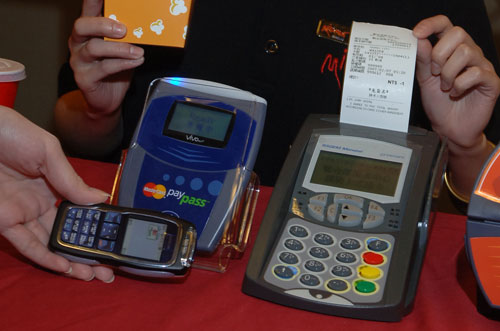 Mobile Proximity Payment